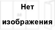 Календарь карманный 55х85